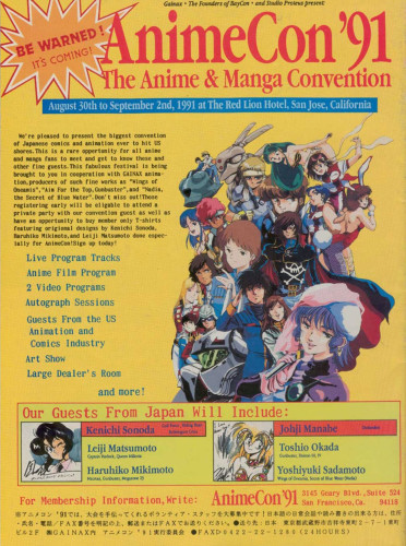 AnimeCon '91 Flyer