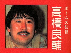 the-anime_may_1984_takahashi