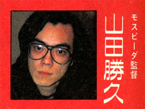 Yamada, director of Mospeada