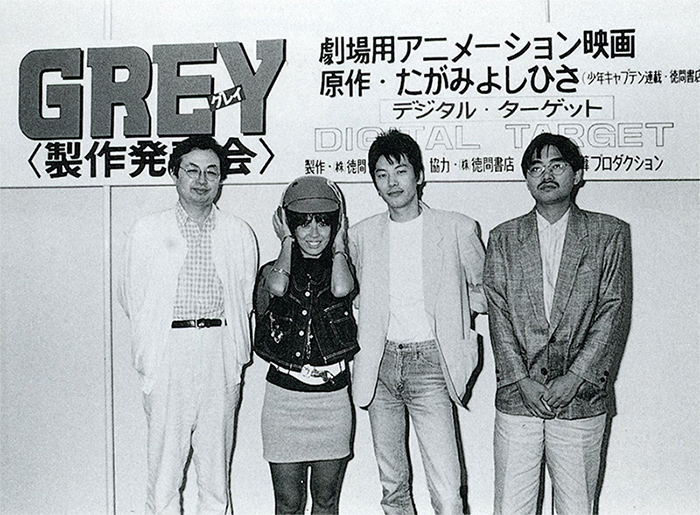 Press event for GREY: Digital Target (1986). Director Satoshi Dezaki on on the far left, artist Yoshihisa Tagami is second from right.