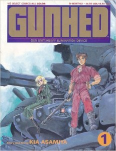 Kia Asamiya's Gunhed