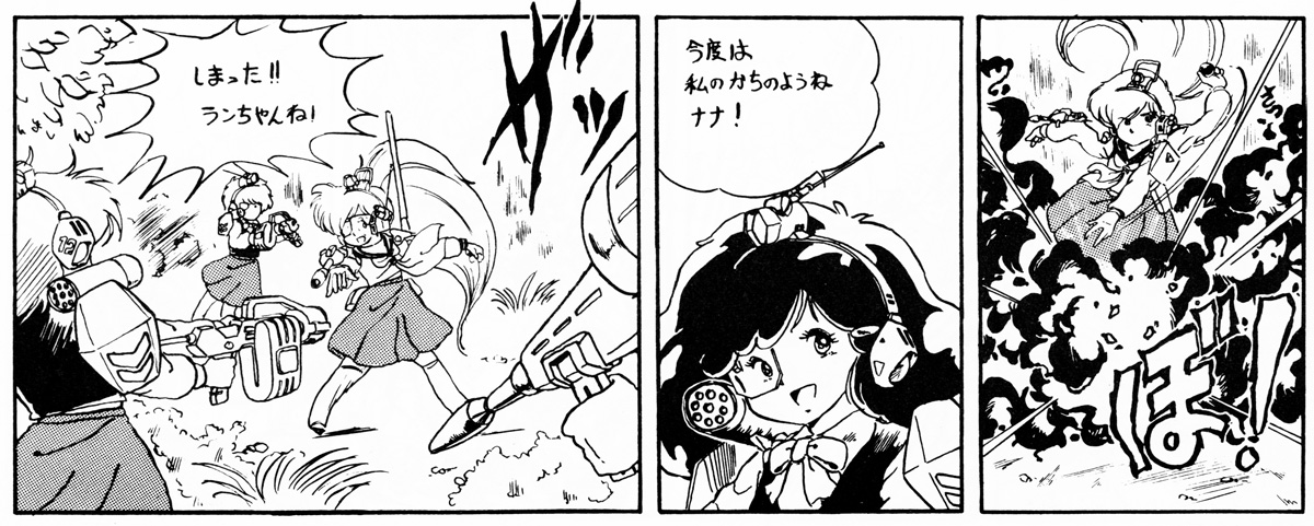 "Part of a Dougram girls comic by ""Amuro Rei,"" which I'd imagine is a pen name."