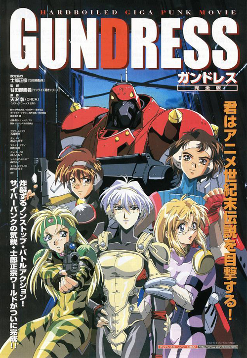 gundress_cover