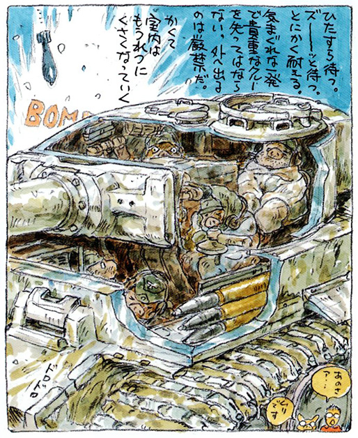 Like A Pig In Mud Hayao Miyazaki Goes To War Zimmerit