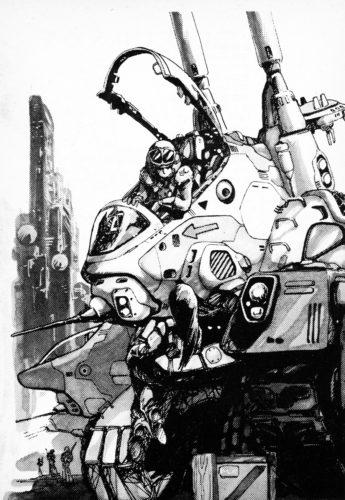 Illustration by Shoji Kawamori