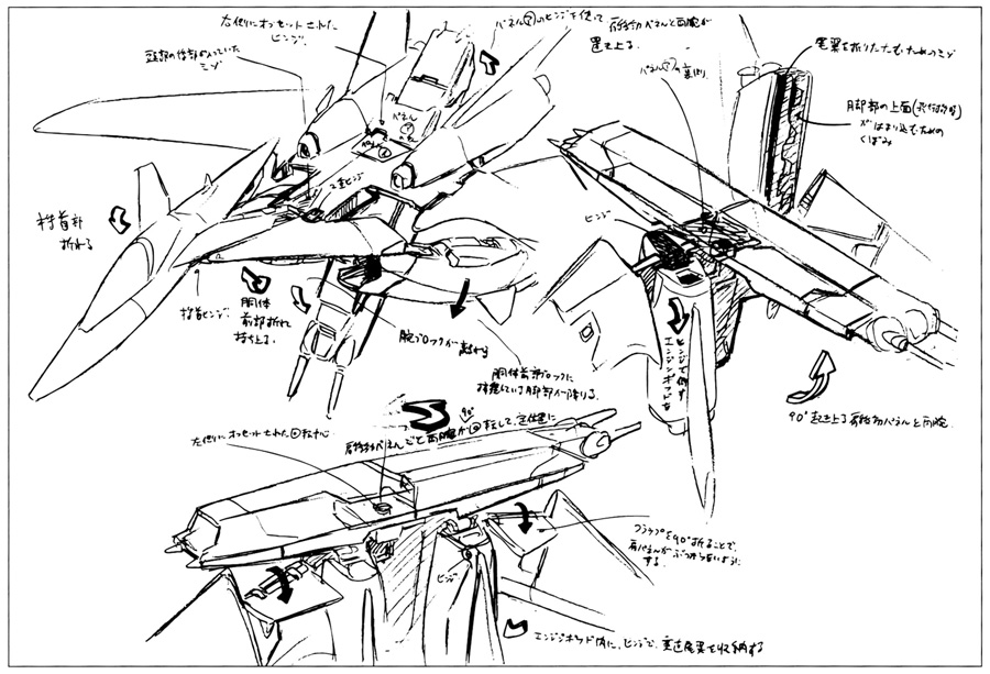 vf-9-cutlass-detail