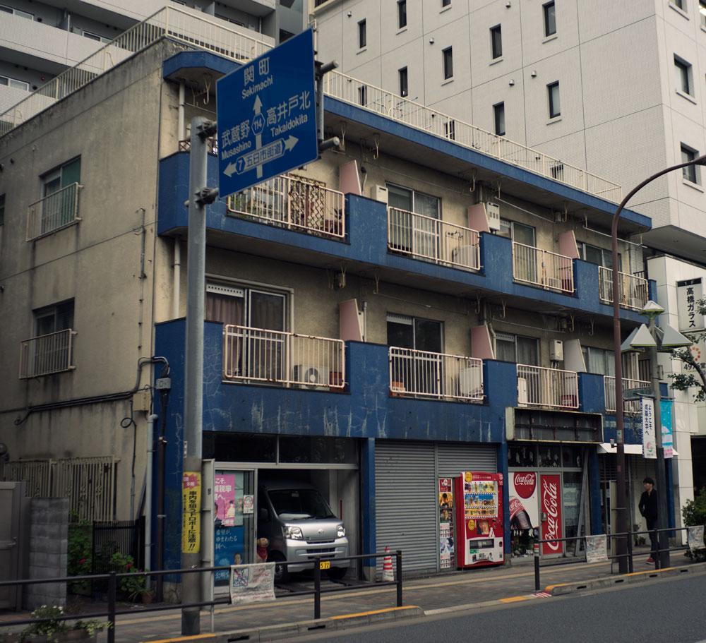 Anime Apartment: Anime Archaeology: Kichijoji's ARTMIC Building