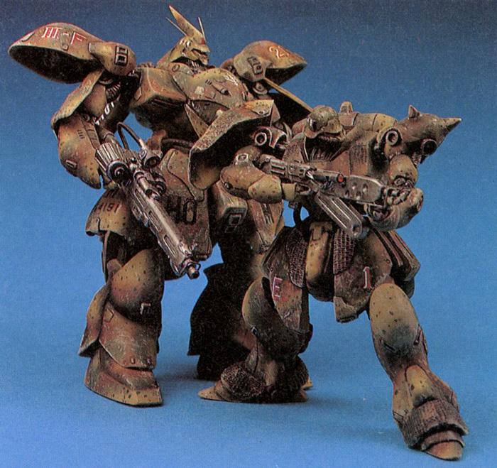 The 1/220 Scale Gundam Garage Kits of Kazuhisa Kondo and